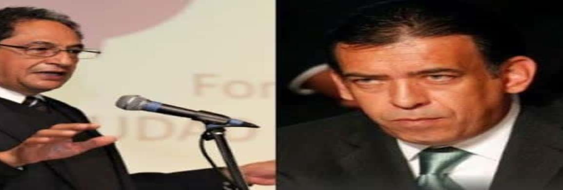 TSJ revisará marco jurídico por daño moral por caso Moreira-Aguayo