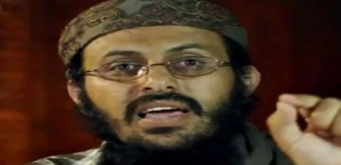 Trump confirma muerte de líder de Al Qaeda en Yemen