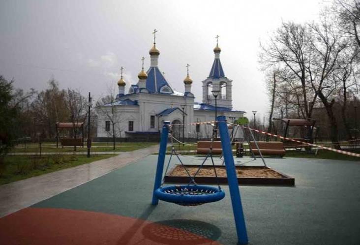 Extienden cuarentena en Moscú hasta el 31 de mayo
