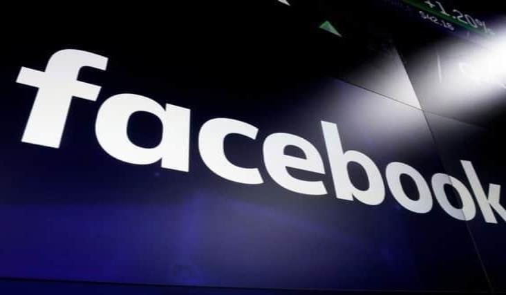 Facebook bloquea grupos que pretendían infiltrarse en protestas en EU