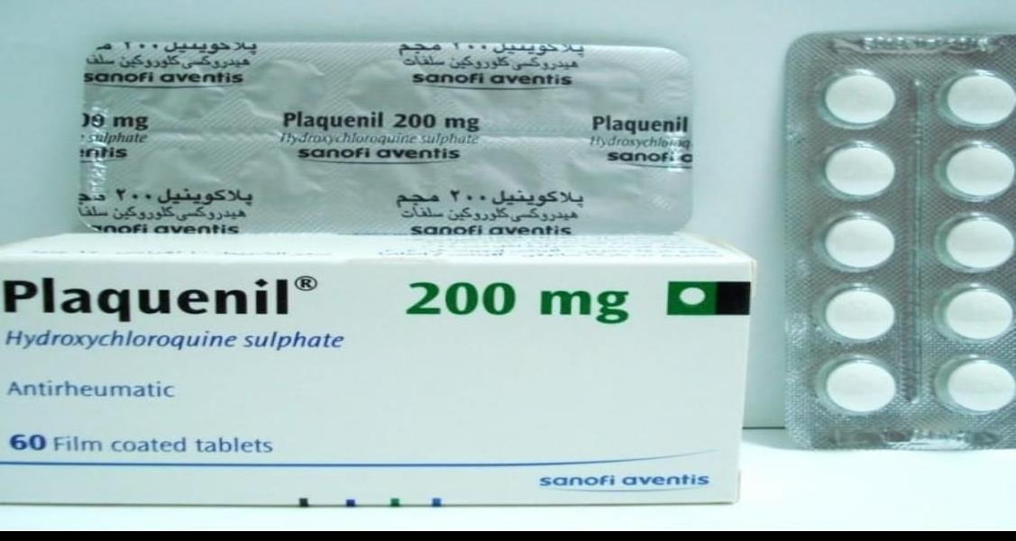 Advierte Secretaría de Salud sobre falsificación del medicamento Plaquenil