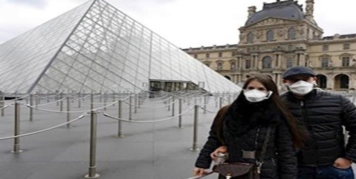 Fiscalía general francesa abre investigación contra varios ministros por gestión de C