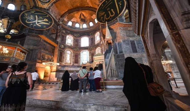 Decepciona a EU conversión de Santa Sofía en mezquita