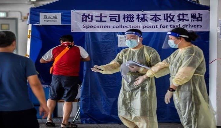 Sin control, contagios de Covid-19 en Hong Kong