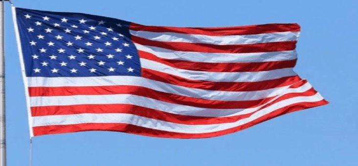 Economía de Estados Unidos se hunde 32.9% en 2T; es su mayor caída desde 1947