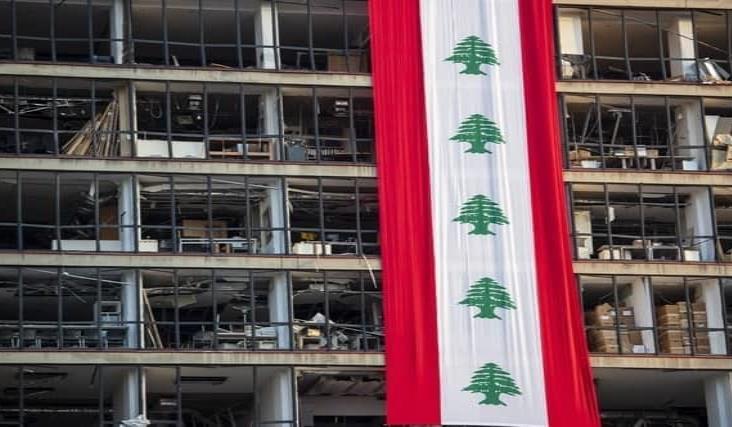 Calcula Líbano más de 15 mil mdd de daños por explosiones en Beirut
