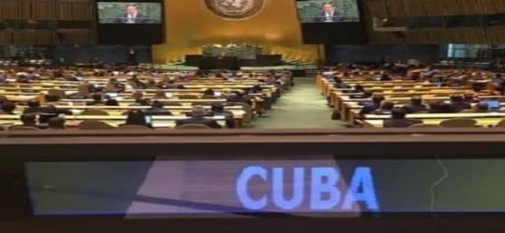 Cuba es elegida como miembro del Consejo de DD.HH. de la ONU