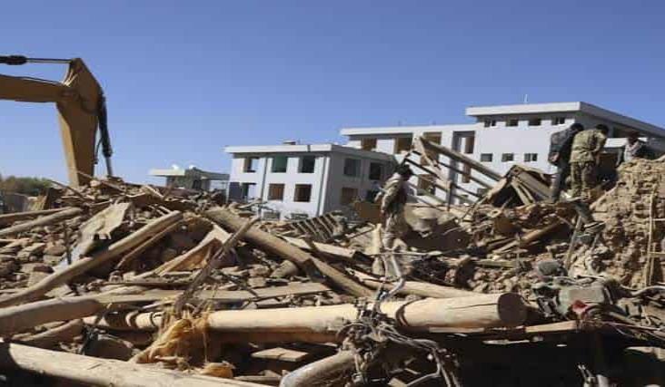 Al menos 12 muertos por explosión de coche bomba en Afganistán
